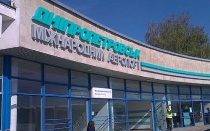 Ukrayna'da üç Havalimanı Kapatıldı