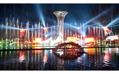 Onursal Jüri EXPO 2016'nın bahçelerini gezdi