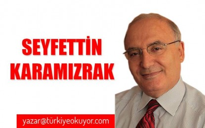 DAVİD ROCKEFELLER'İN İTİRAFLARI