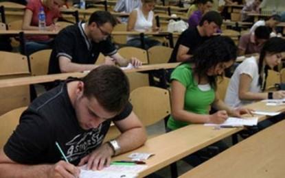 KPSS sınavının saati değişti