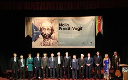 Azerbaycan'ın önemli şairi AKM'de anıldı