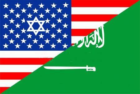 arabistan ve amerikan bayrağı