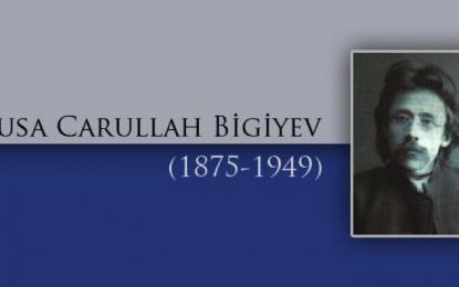 Rusya Müslümanları'nın ünlü İslam düşünürü Musa Carullah Amsterdam'da anıldı