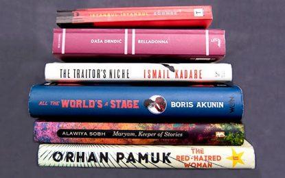 EBRD Edebiyat Ödülü 2018: Kısa liste açıklandı