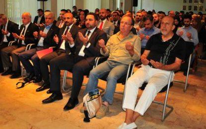 15 Temmuz şehitleri, Ana Vatan, Yavru Vatan ve tüm dünyada olduğu gibi, Hollanda'da dört temsilciliğimizdeanıldı
