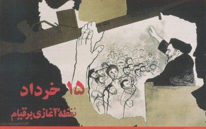 Bir Devrimi Sahnelemek: İran İslam Cumhuriyeti'nde Propaganda Sanatı