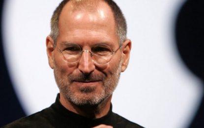 Efsane Girişimci Steve Jobs'ın Liderlik Sırları Nelerdi?
