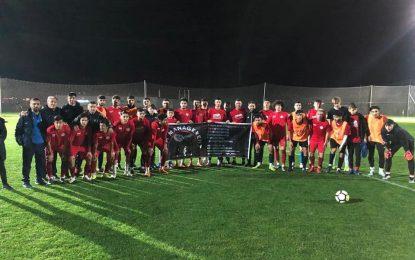Antalyaspor EGM Akademi U-19 Dostluk Maçı